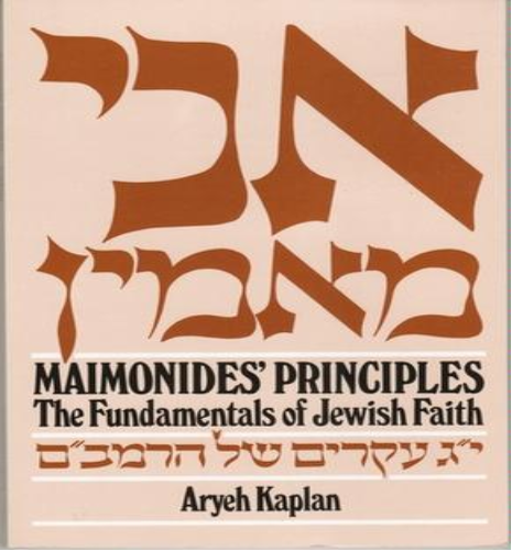 an analysis of an interview according to maimonides there are thirteen principles of faith in judais
