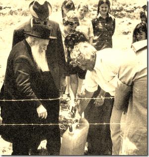 Rabbi avraham jitschak hakohen kook best jewish studies - Kook idee ...