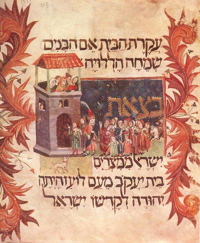jewish studies essay The quincentennial of 1492 and ottoman-jewish studies: a review essay daniel goffman shofar: an interdisciplinary journal of jewish studies, volume 11, number.